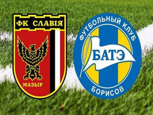 Nhận định kèo Slavia Mozyr Vs BATE Borisov, 18h00 ngày 27/03