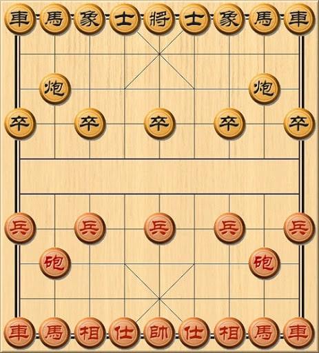 Hướng dẫn cách chơi game cờ tướng offline trên PC chi tiết từ A – Z
